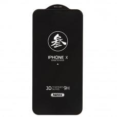 Защитное стекло Remax Medicine G. GL-27 3D для iPhone 11 Pro/X/XS с рамкой 0,3мм (черное)
