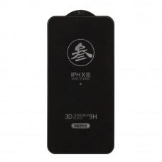 Защитное стекло Remax Medicine G. GL-27 3D для iPhone 11/Xr  с рамкой 0,3мм (черное)