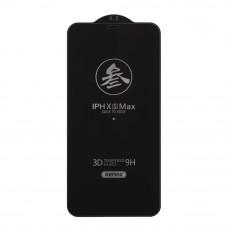 Защитное стекло Remax Medicine G. GL-27 3D для iPhone 11 Pro Max/Xs Max  с рамкой 0,3мм (черное)